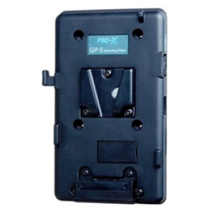 Pro-X gp-s V-lock hátlap